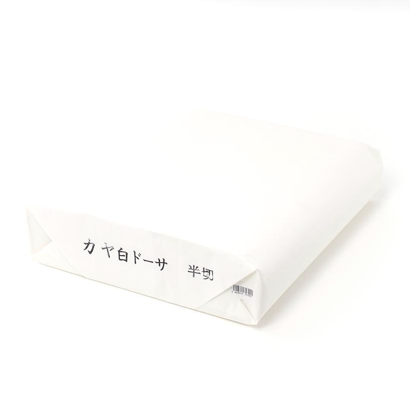 書道 かな用画仙紙【加工 かや白ドーサ 半切 100枚】輸入手漉き