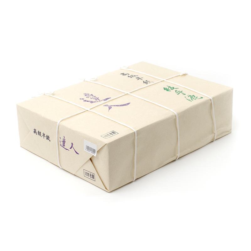 自然な擦れが作りやすい作品用におすすめの漢字用半紙 書道 漢字用半紙 達人 送料無料限定セール中 新作続 1000枚 半紙 輸入手漉き