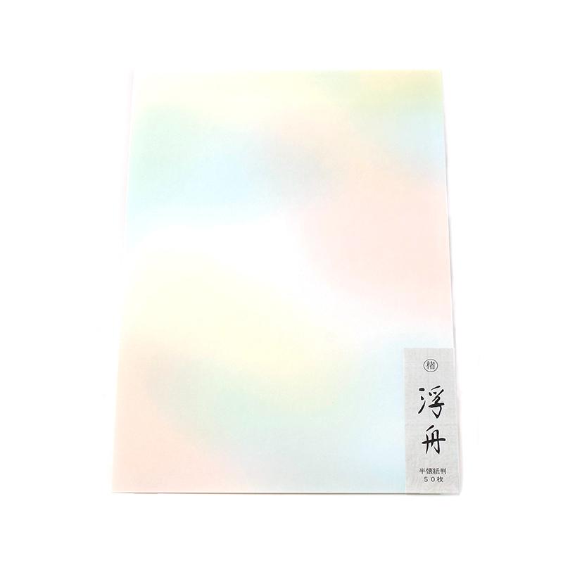 書道 かな料紙 浮舟 半懐紙判 商品 各10枚入 セール価格 50枚 5色