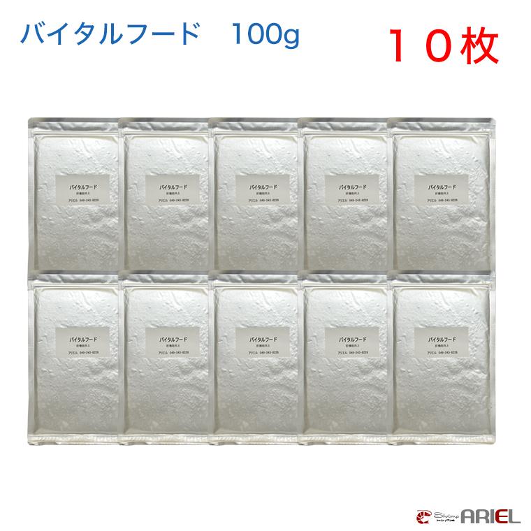 【クール便】バイタルフード 100g 10枚セット