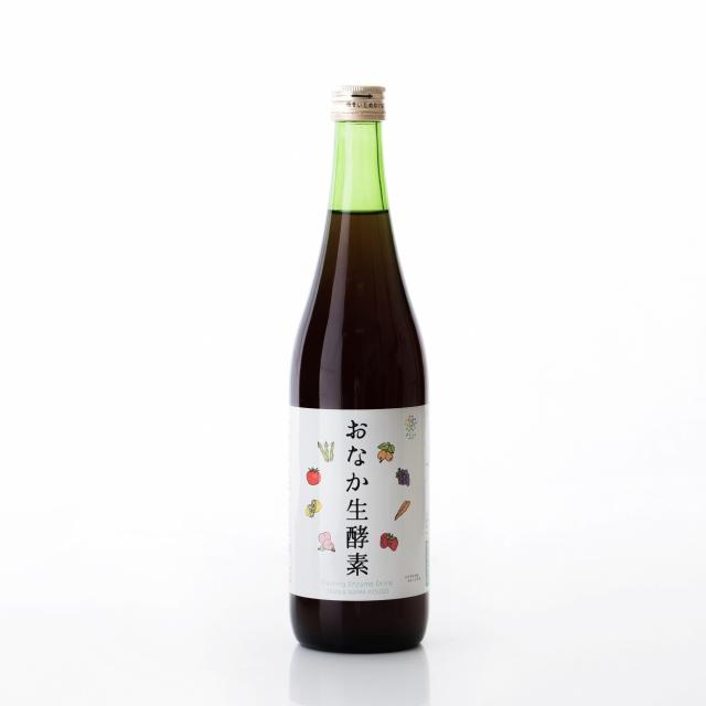 2本セット 送料無料 おなか生酵素 720ml 沖縄県産黒糖使用 ファスティング 腸活 酵素ドリンク