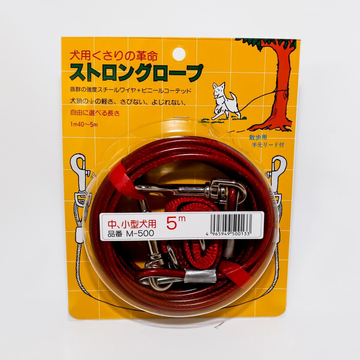 【送料無料】 ストロングロープ Mサイズ中・小型犬用 5m×7本