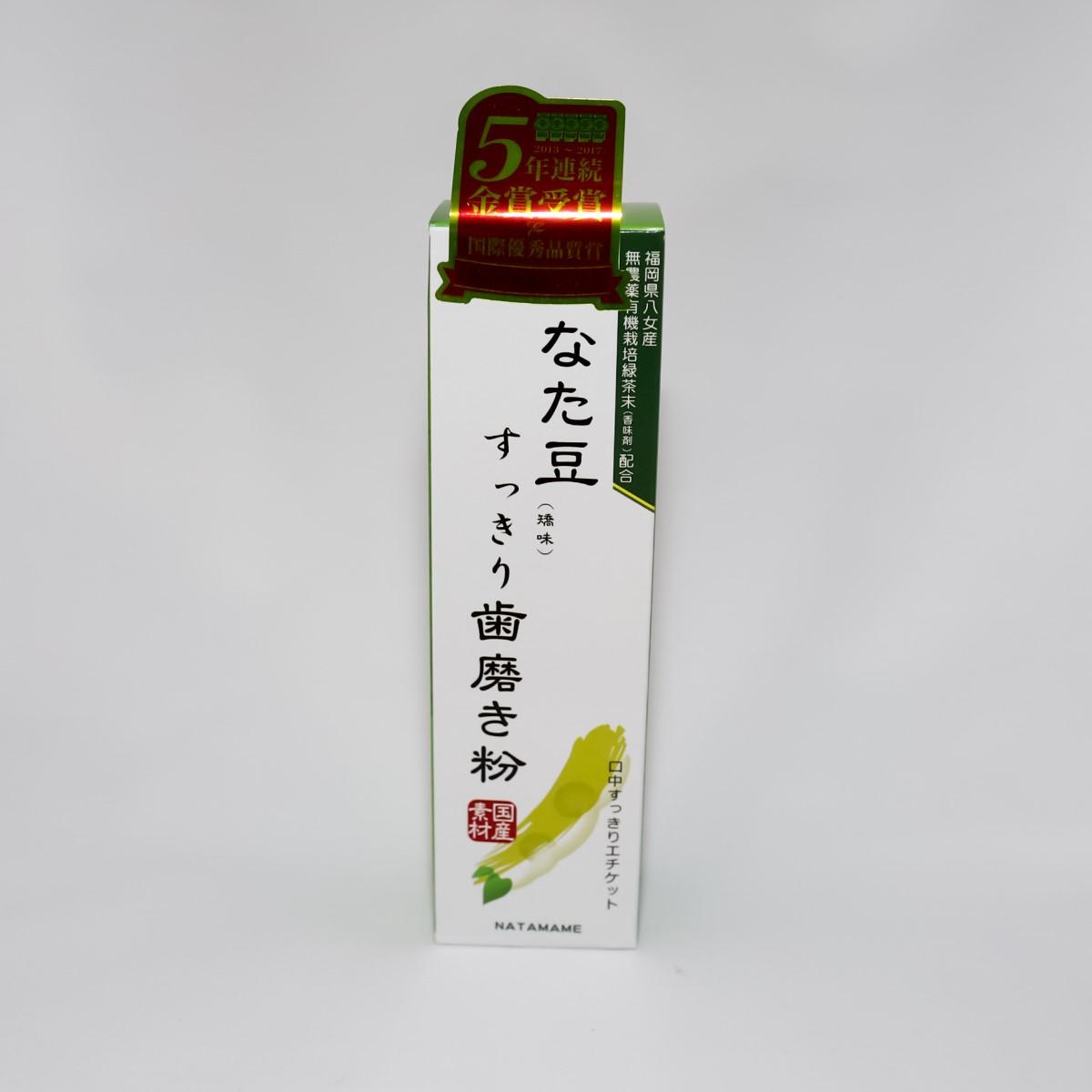 息スッキリ お口さわやか 送料無料 まとめ売り すっきり歯磨き粉 120g×16本第1位 入荷予定 矯味 新生活 なた豆