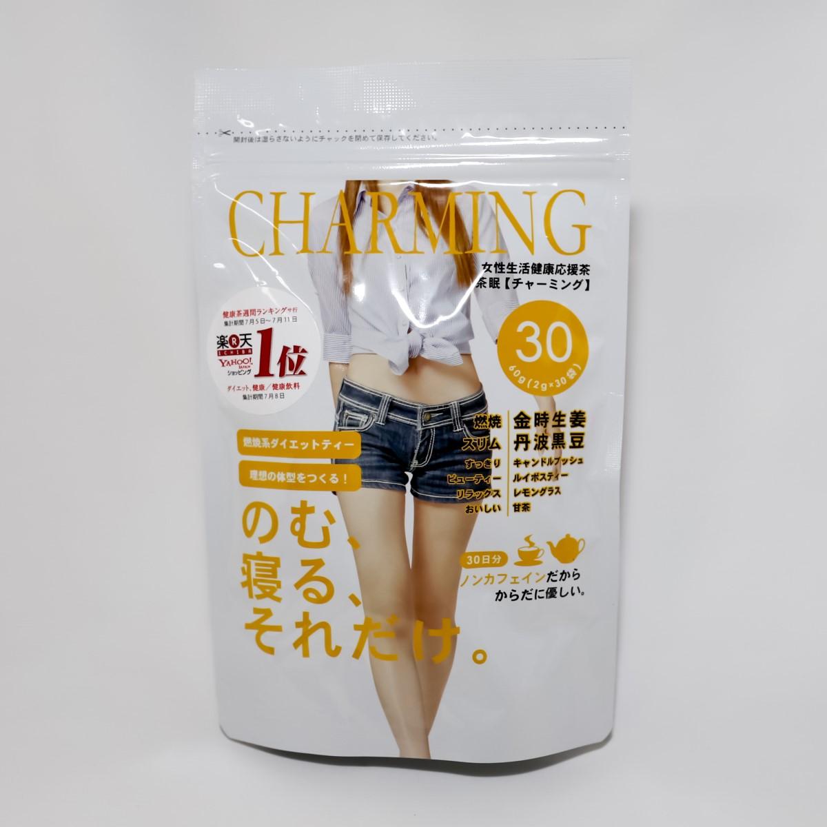 【送料無料】茶眠(チャーミング)60g(2g×30包)×10袋