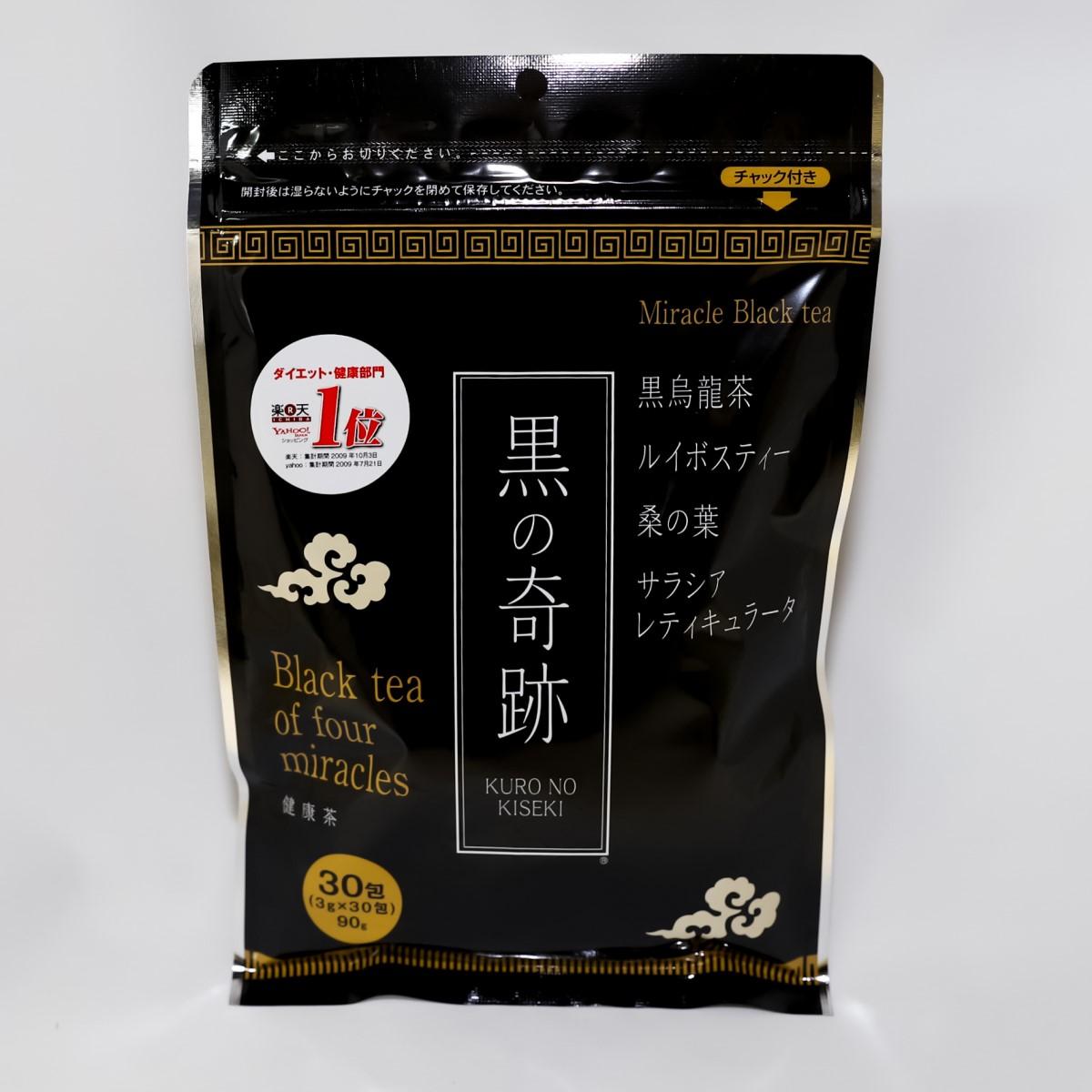 【お得な7袋】黒の奇跡(3g×30包)×7袋 ヘルシーライフ 健康茶 ルイボスティー