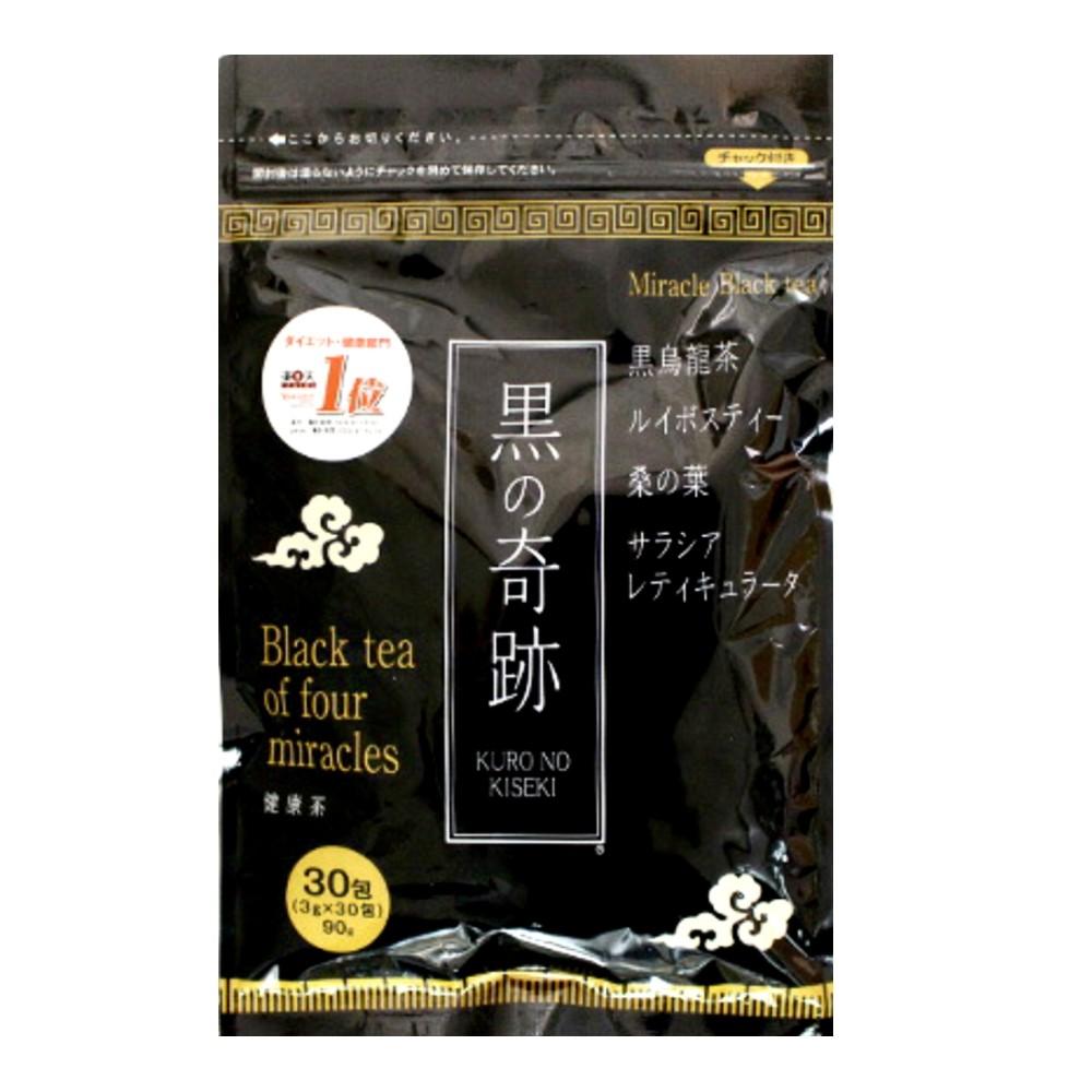 今話題のダイエットティーダイエット 別倉庫からの配送 健康ランキングで1位 送料無料 黒の奇跡×1袋 90g 健康茶 気質アップ 3g×30包