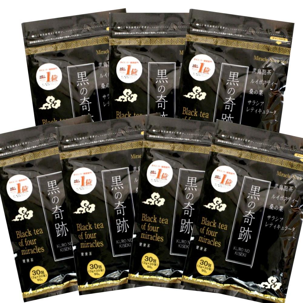 ダイエット 健康ランキングで1位 お得な7袋 黒の奇跡 クリアランスsale!期間限定! 3g×30包 健康茶 ルイボスティー ×7袋 開店祝い ヘルシーライフ