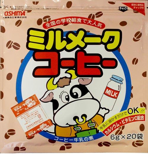 牛乳嫌いのお子様にも大好評 冷たい牛乳にもサッと溶け カルシウム 鉄 ビタミンC入りのおいしいコーヒー牛乳の素です 送料無料 爆買いセール ミルメークコーヒー 大島食品工業株式会社 価格 交渉 送料無料 ミルメーク 6g×20包 ビタミンC ×3袋セット コーヒー コーヒー牛乳の素