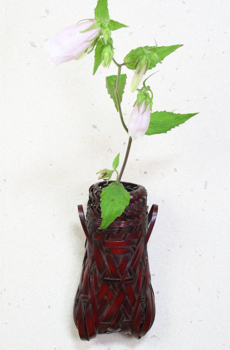竹製 掛花籠 「蝉篭 染」15-012 茶花を楽しむ