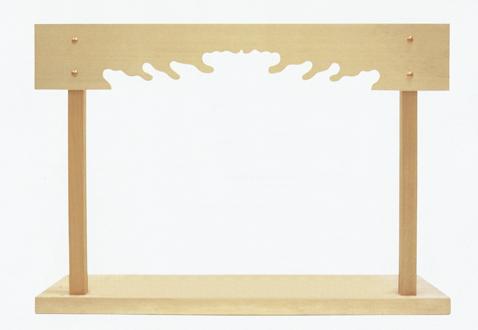 【神棚棚板専門店】神棚板セット2尺5寸(総木曽ひのき・無垢)【送料無料】 日本製 国産 サンダー仕上げ
