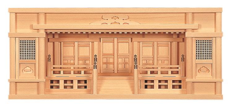 東型箱宮2.5尺 高欄付き 国産 日本製【送料無料】