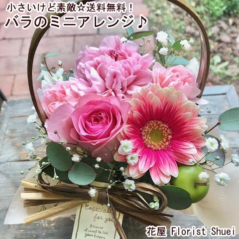 【プレゼント】結婚記念日にフラワーギフトを!高見えする2000円台のおすすめは?