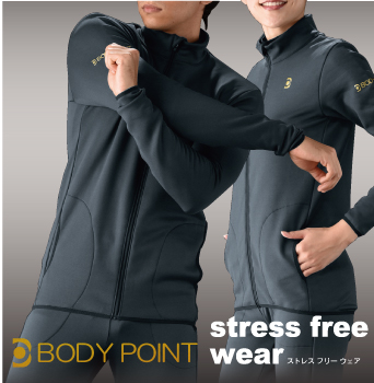 【BP ストレスフリーウェア】 自然に美しく 美容健康 軽量性 耐摩耗性 保温性 2WAYストレッチ 女性男性兼用