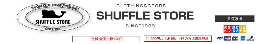 SHUFFLE STORE:メンズファッションを取り扱ってます