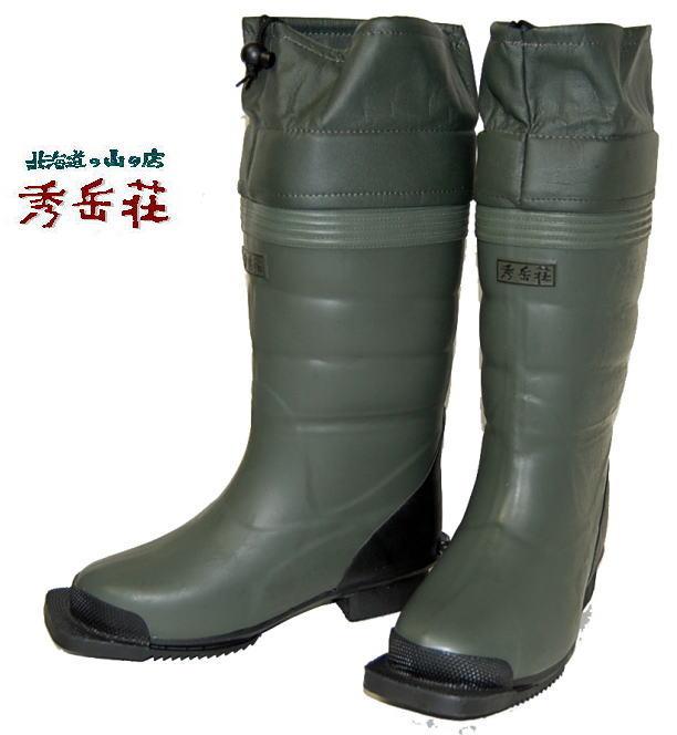 【 秀岳荘オリジナル 】ハンターブーツゴムスキー長靴●送料無料●