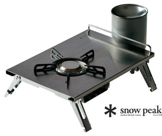最新発見 【スノーピーク Burner Plate】GigaPower【送料無料】 Plate Burner LIギガパワープレートバーナーLI【送料無料】, 入浴剤とお風呂のソムリエSHOP:58840806 --- construart30.dominiotemporario.com