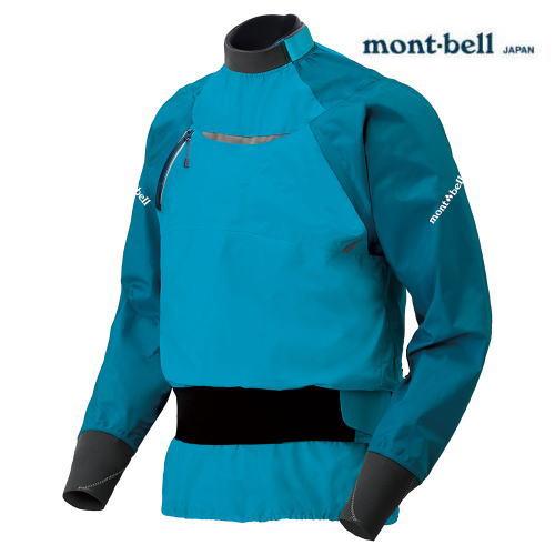 【 モンベル 】パドリングジャケット 男女兼用●送料無料●