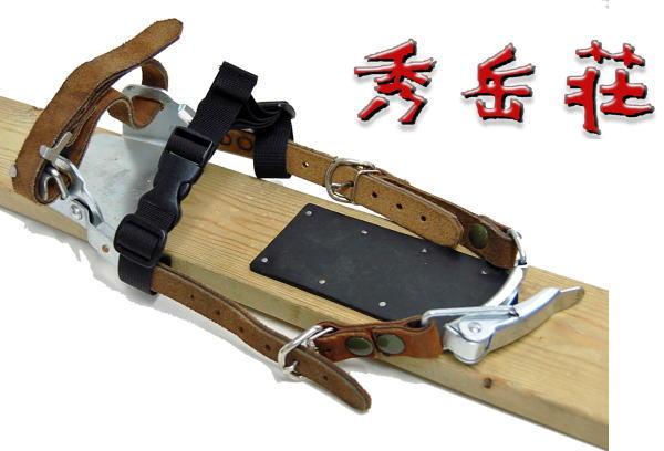 【 秀岳荘オリジナル 】ゾンメルスキー用皮締め具 左右一式●送料無料●