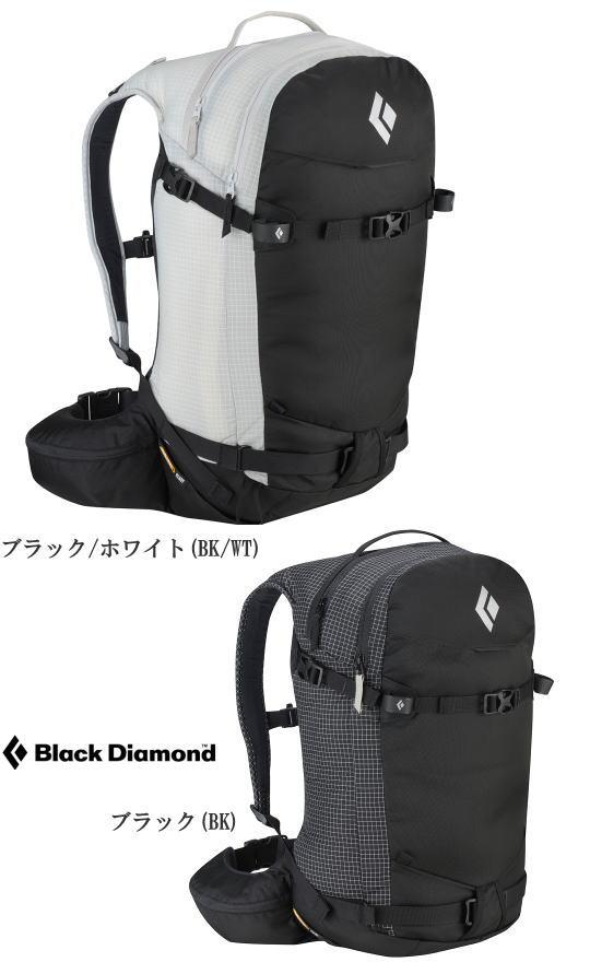 【ブラックダイヤモンド】ドーンパトロール 32(Winter)●送料無料●