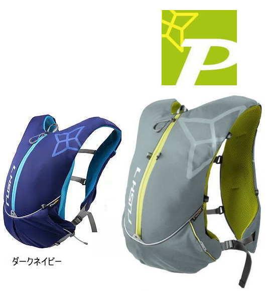 【 PaaGo WORKS 】パーゴワークスRUSH 7 トレランパック●送料無料●