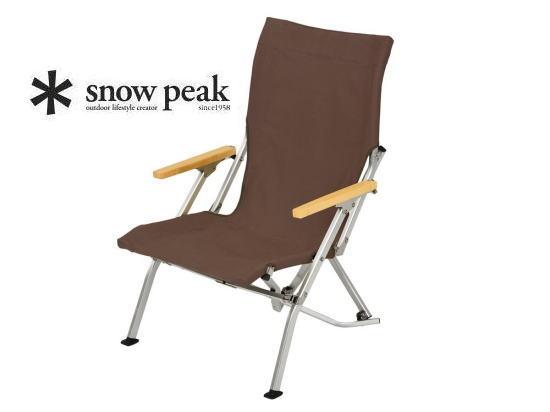 【スノーピーク】Low Chair 30 brownローチェア30 ブラウン-送料無料-