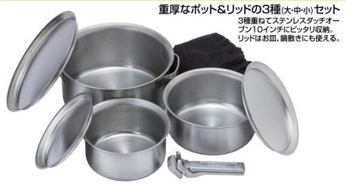 【 SOTO 】ステンレスヘビーポット GORA(ゴーラ)-送料無料-