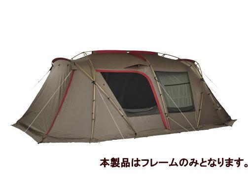 【スノーピーク】 ランドロックゴールドブラウンフレームセット-送料無料-
