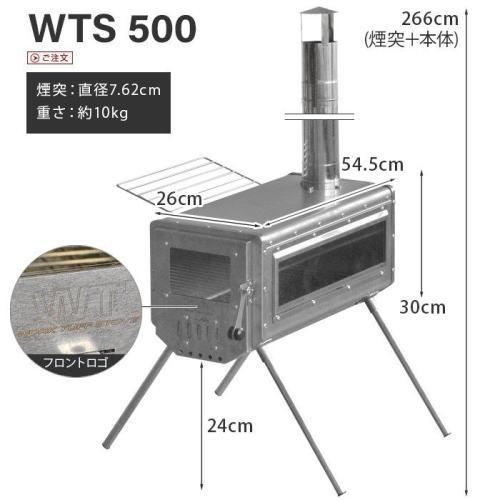 【 Work Tuff Gear 】Work tuff stove 500●送料無料●
