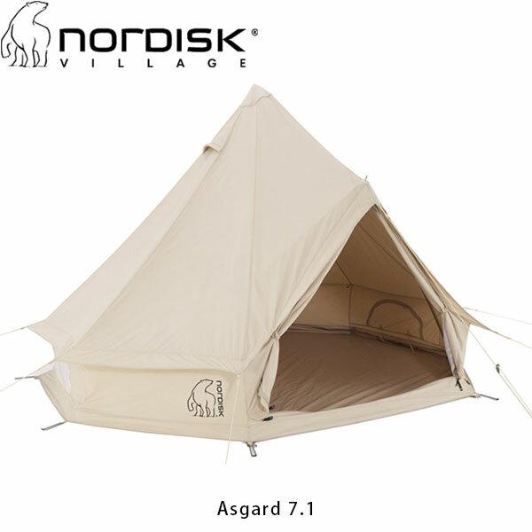 【 Nordisk 】ノルディスク アスガルド 7.1 2014年モデル Asgard 7.1 コットンテント 3人用  242012 ●送料無料●