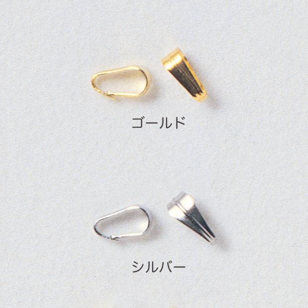 ☆P5倍☆ビーズ 記念日 金具 数量限定 バチカン 2個入 G メール便可 S トーカイ BN