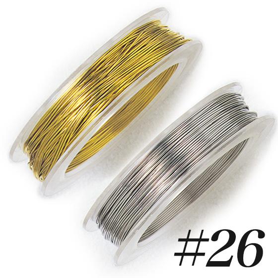 ワイヤー #26 ワイヤー アクセサリー作りに  ビーズ用具 ワイヤー #26 【メール便可】 | トーカイ