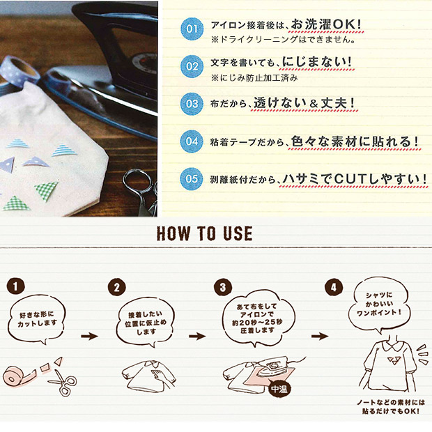 NUNO DECO TAPE 11 しましま 全5色| KAWAGUCHI ヌノデコテープ 布デコテープ 名前 手芸 手作り ハンドメイド 工作 夏休み 小学生 材料 手芸用品 手芸材料 子供 テープ