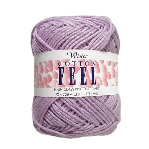ウイスター毛糸 サマーヤーン 春夏糸 手編み 毛糸 手編みPUSH 編み物 おすすめ特集 トーカイ コットンフィール 出色 ウイスター