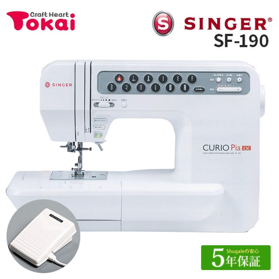 Shugale Sewing Machine Singer Sewing Machine SF40 Curio Curio New Sewing Machine Automatic Threader