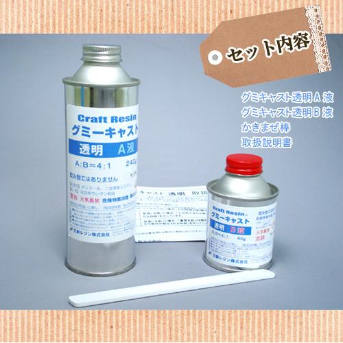 粘土粘土类型删除材料及其他铸造材料水晶树脂透明小熊软糖铸铸造铸造的聚氨酯树脂 (液体 2) 设置的 300 克