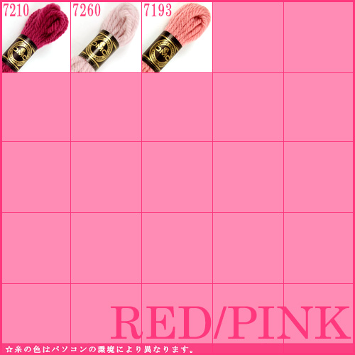 刺繍 刺しゅう糸 DMC 4番 レッド・ピンク系 タペストリーウール 7804 【メール便可】