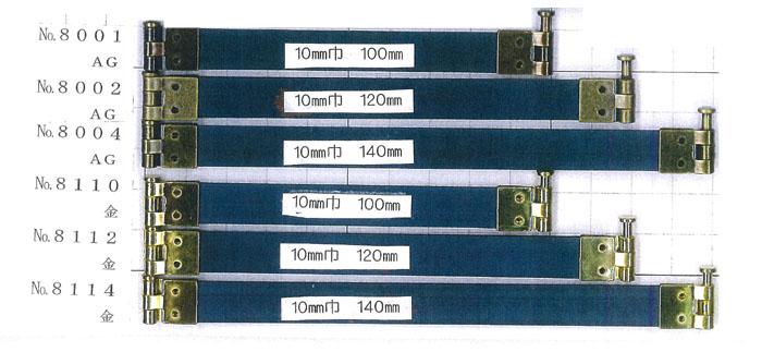 【送料無料】 バネ口金 200本入 G 100mm×10mm幅 8110_P200 (ネコポス不可)