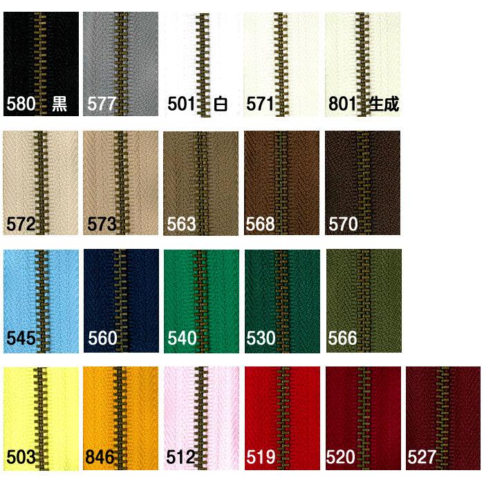 ★YKK 玉付きファスナー アンティーク 20cm 「同色10本入り」「ネコポス!」「代引不可」 MGBK-33_20CMX10 (ネコポス可)
