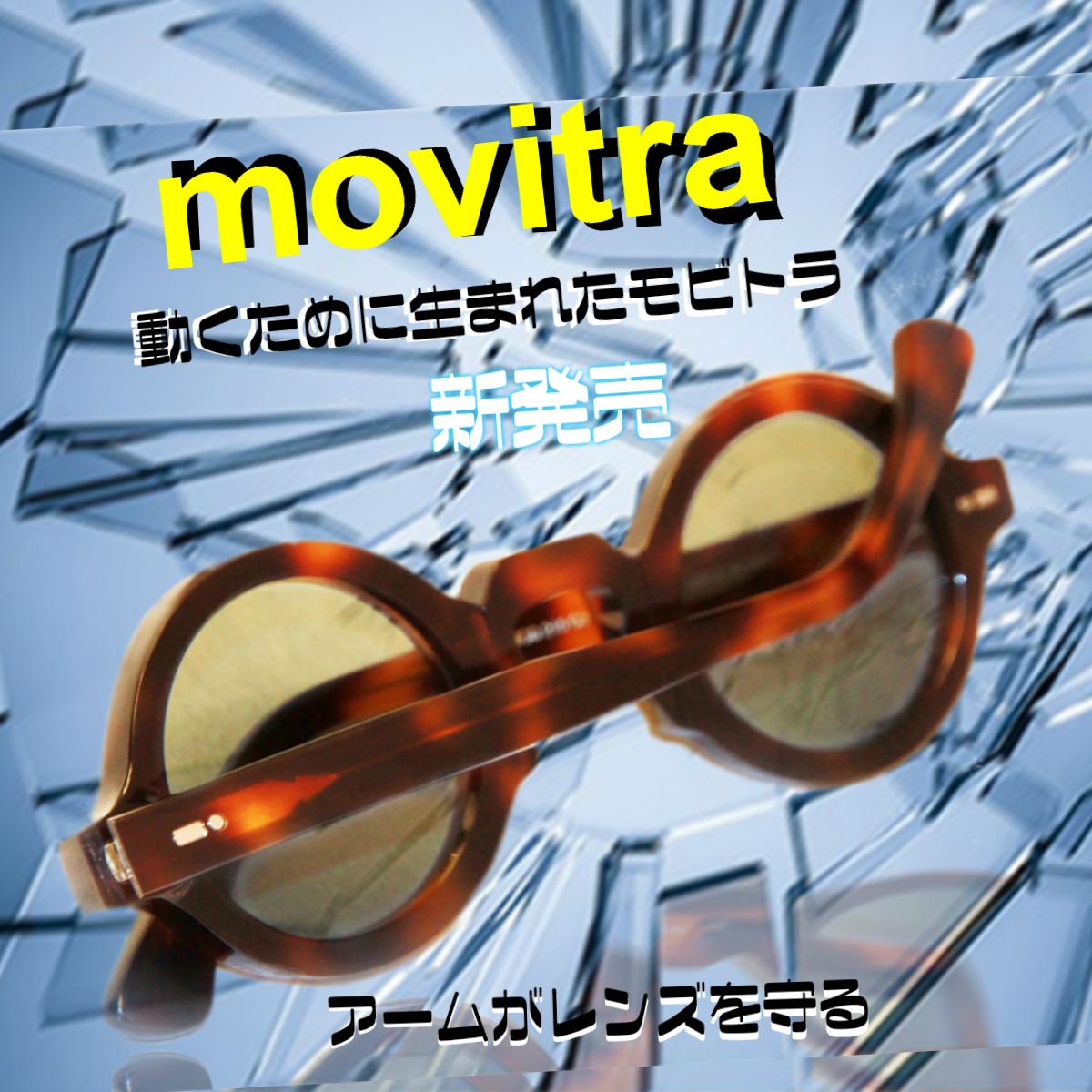 MOVITRA Sunglasses [215C3L2CAT2] DARK HAVANA GREEN LENSES モビトラ サングラス べっ甲柄 グリーンレンズ 緑色のレンズ ラウンド形 丸形 ロイドメガネ UVカット メンズサングラス レディースサングラス