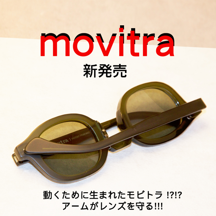 MOVITRA Sunglasses CRYSTAL MATTE GREEN WITH GREEN LENSES モビトラ サングラス 半透明グリーンフレーム グリーンレンズ ウェリントン型 UVカットメンズサングラス レディースサングラス