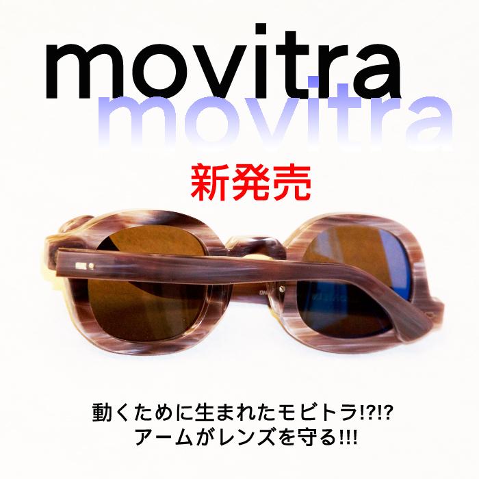 MOVITRA Sunglasses MIDDLE HORN WITH FLASH BLUE SKY LENSES モビトラ サングラス ツノ柄エフェクト ブルーミラーレンズ ウェリントン型 メンズサングラス レディースサングラス