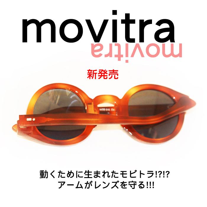 MOVITRA Sunglasses LIGHT HAVANA WITH BLUE LENSES モビトラ サングラス べっ甲柄 ツヤだし ブルーレンズ ボストン型 UVカット メンズサングラス レディースサングラス