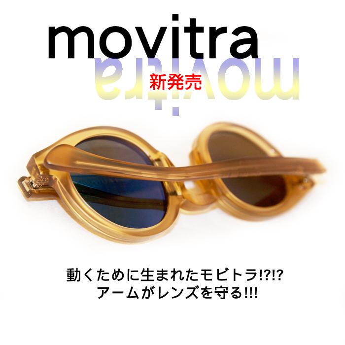 MOVITRA Sunglasses CRYSTAL MATTE HONEY with FLASH BLUE SKY LENZES モビトラ サングラス 半透明 蜂蜜色 ブルーミラーレンズ ボストン型 UVカット メンズサングラス レディースサング