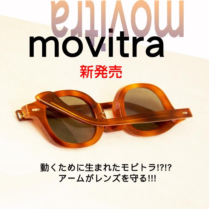MOVITRA Sunglasses LIGHT HAVANA WITH GREEN LENSES モビトラ サングラス べっ甲柄 ツヤだし グリーンレンズ ウェリントン型 UVカット メンズサングラス レディースサングラス
