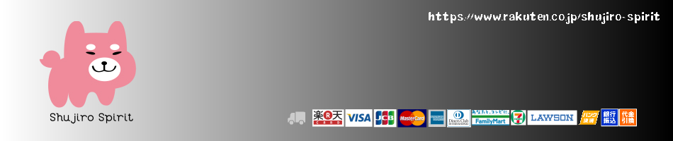 SHUJIRO SPIRIT:柴犬しゅうじろうの癒しゴルフグッズ、少しずつ商品を増やしていきます!