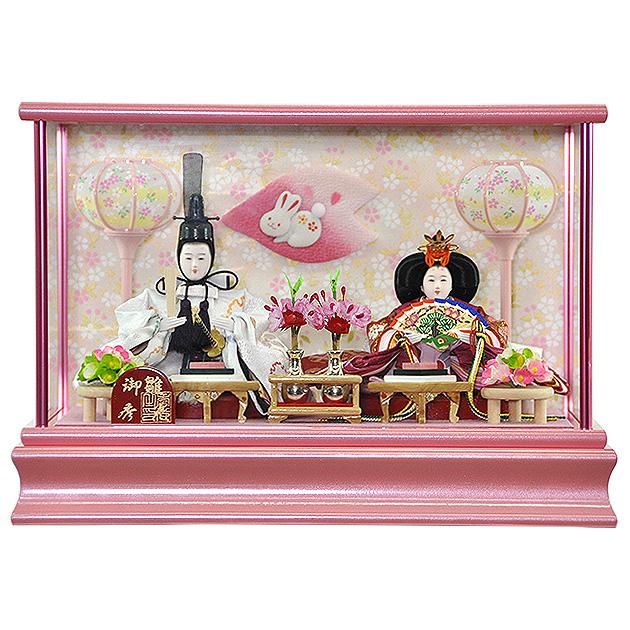 雛人形 ひな人形 お雛様 おひなさま かわいい 手作り 2019年 新作 秀光 限定品 送料無料 コンパクト ミニ 初節句 ひな祭り 二人 2人 親王 ケース 兎 うさぎ 桜 さくら ピンク 男雛 女雛 買得 お得 人気 ランキング P87303