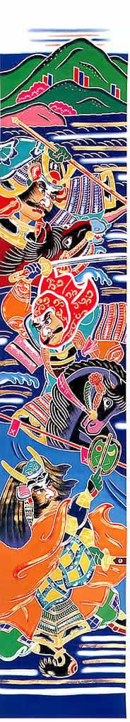 【武者幟 武者のぼり】【節句幟 節句のぼり】【武者幟 お庭用】【武者のぼり お庭用】【送料無料】川中島三人絵【7.5m】【最高級 強力ジャイアントポール付き】新作 秀光 限定品 特選 目玉商品 【726003】