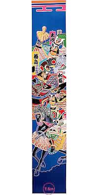 【武者幟 武者のぼり】【節句幟 節句のぼり】【武者幟 お庭用】【武者のぼり お庭用】【送料無料】太閤清正三人絵【7.5m】【ダイヤポール付】新作 秀光 限定品 特選 目玉商品 お買得 人気 ランキング【727001】