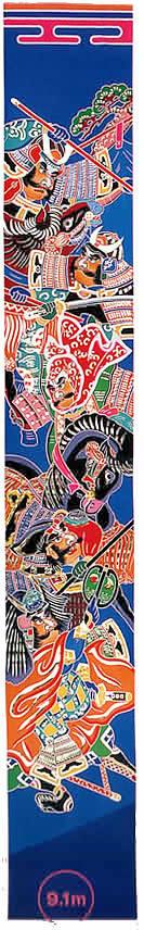 【武者幟 武者のぼり】【節句幟 節句のぼり】【武者幟 お庭用】【武者のぼり お庭用】【送料無料】【金箔】川中島五人絵【9.1m】【ダイヤポール付】新作 秀光 限定品 特選 目玉商品 お買得 人気 ランキング【727004】