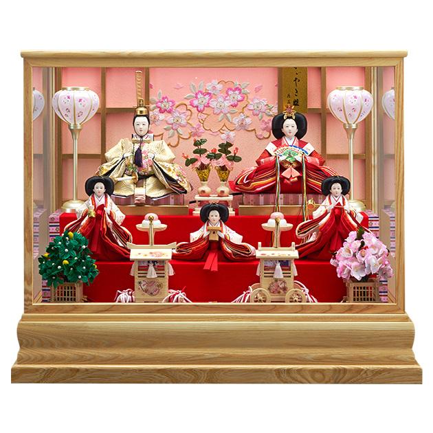 【雛人形 ひな人形 お雛様 おひなさま】【送料無料 新作 秀光 限定品】【雛人形 親王飾り ひな人形 五人飾り】【雛人形 ケース飾り ひな人形 ケース飾り】お買得 人気 ランキング【P80307】